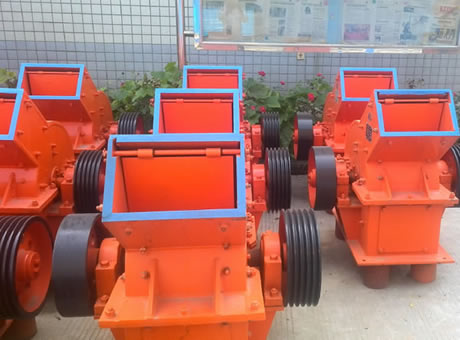 Coal Crushers Hammermill Specifiion