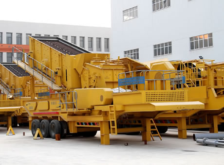 Cina Crusher Produsenmobile Crusher Mining China Prices
