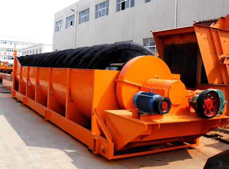Spiral Ore Washer China Ore Washer Spiral Ore Washer